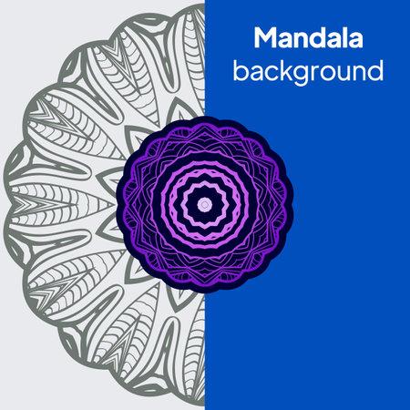 Design with floral mandala ornament. Vector illustration. for coloring book, greeting card, invitation Illustration