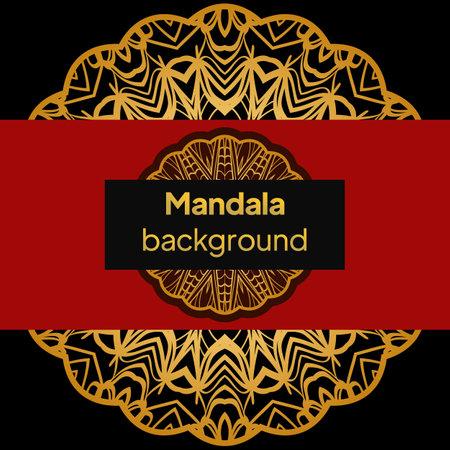 Ethnic Ornamental Mandala. Decorative Design Element. Illustration. Illustration