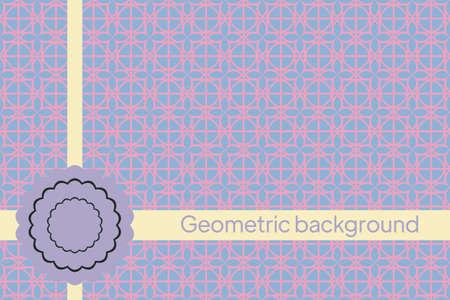 geometric decorative seamless pattern. vector illustration. for interior design, wallpaper, textiles Illusztráció