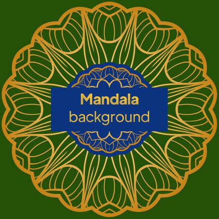 Mandala. Vector illustration. Card for any other of design, birthday, other holiday, kaleidoscope, medallion, yoga, india, folk, arabic.