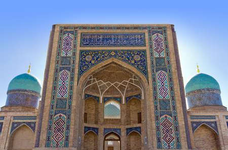 Madrasah front view 免版税图像