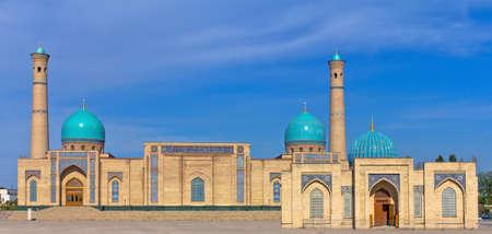 Mosque Hazrati Imom and koran museum in Tashkent Stock Photo
