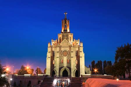 Roman catholic church  kostel  in Tashkent at Night photo