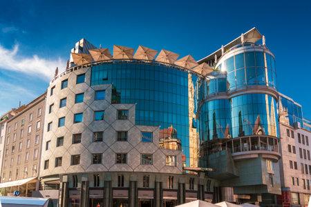 VIENNA, Austria - August 02, 2017: Haas Haus building in post modern style in Vienna, Austria