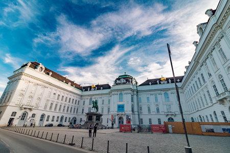 VIENNA, Austria - August 02, 2017: The building of Austrian National Library in Vienna, wide shot