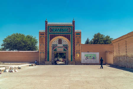 Bukhara emir summer residency, old architecture, Bukhara, Uzbekistan Reklamní fotografie