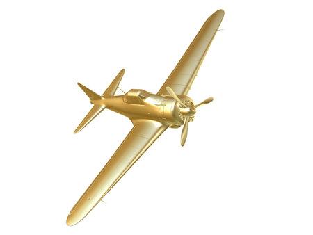 aileron: golden plane