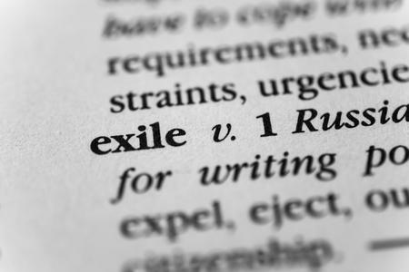 banish: Exile