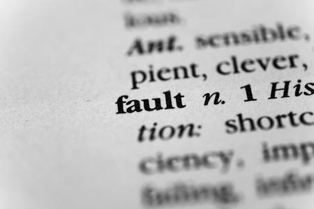 fault: Fault Stock Photo