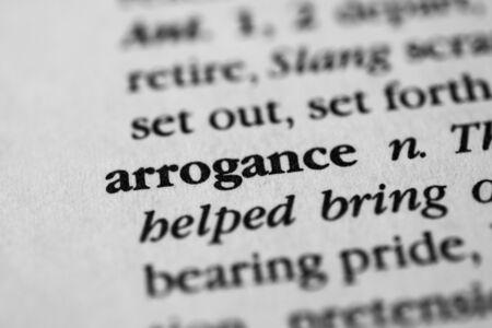 arrogance: Arrogance Stock Photo
