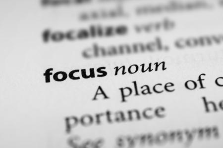 gist: Focus