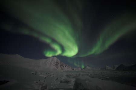 polar station: Arctic Archipelago of Svalbard - Northern Lights Stock Photo