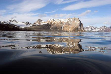 spitsbergen: Arctic landscape (Spitsbergen) Stock Photo