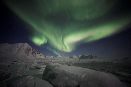 magnetosphere: Northern Lights on the Arctic sky