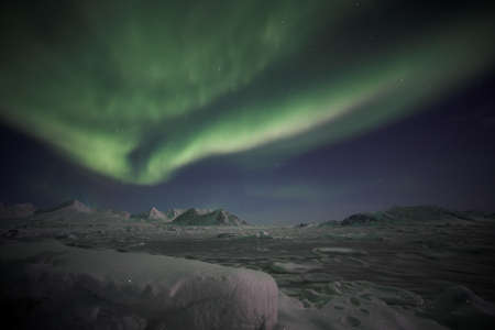 magnetosphere: Aurora Borealis nella regione artica