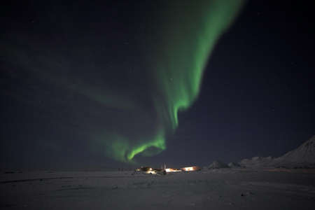 polar station: Northern Lights above the Polar Station