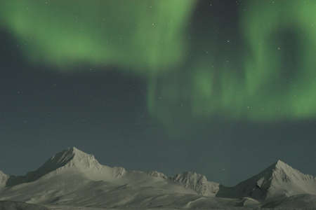 Aurora Borealis in the Arctic photo