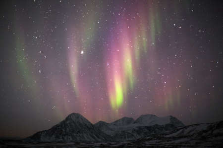 Colorful Arctic Northern Lights photo