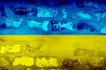 Flag of Ukraine on a textured brick wall Stock Photo