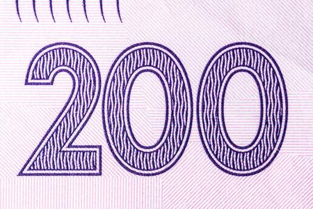 Ukrainian national currency, two hundred hryvnia close up. Horizontal frame