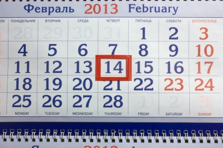 14 the number on the calendar_-2
