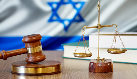 イスラエル裁判所におけるイスラエル法の正義 写真素材
