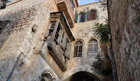 Old Buildings and Old City Street, Jerusalem