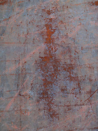 Rusted Metal with patternish lines found on a Richard Sierra outdoor art piece in San Francisco Stock Photo - 7450735
