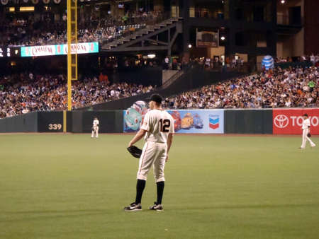 SAN FRANCISCO, CA - AUGUST 24:  Giants Outfielder Nate Schierholtz stands waiting for play on August 24, 2010 at AT&T Park in San Francisco. Stock Photo - 12993505