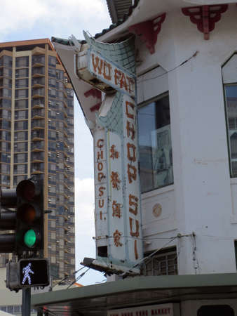 HONOLULU, HI - JANUARY 14: Landmark Wo Fat Chop Sui Neon Sign featured in both the classic and modern Hawaii Five-O Shows in Chinatown in Honolulu, Hawaii.