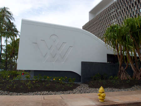 Honolulu - February 6, 2014:  The iconic IBM Building is occupied by The Howard Hughes Corporation and is also the location for many community events.  Designed by famed mid-century architect Vladimir