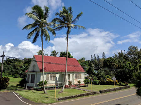 Kapaau, Hawaii, United States - October 22, 2018:  Bond Memorial Public Library.  Located across the street from the first statue of King Kamehameha the Great in Kapa'au on the Big Island, Bond Memorial Public Library served the people of this historic  Editöryel