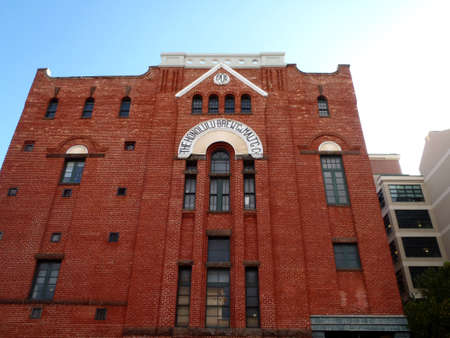 The Honolulu Brew and Malt Building. The building was designed in 1899 by Hermann Steinmann, a New York architect experienced in brewery design for the Honolulu Malting and Brewing Company, in the then-contemporary Romanesque style. the brewery was the m