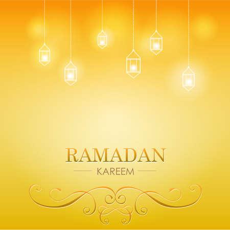 eid: Ramadan Kareem Celebration Illustration