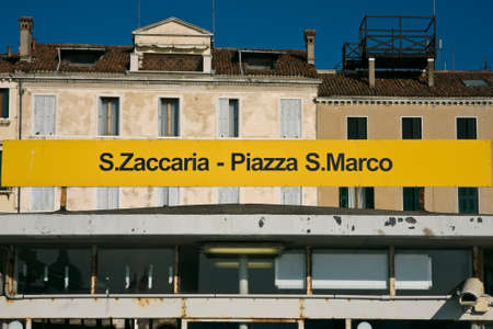 waterbus: San Zaccaria - Piazza San Marco vaporetto waterbus stop - Venice, Venezia, Italy, Europe