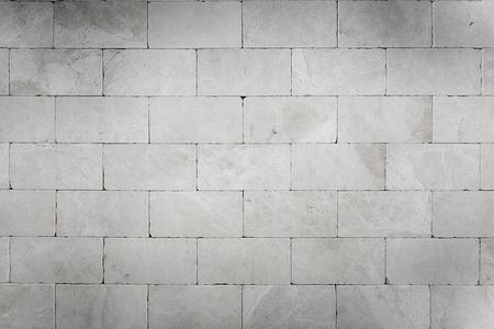 Grey stone wall backgrounds Standard-Bild