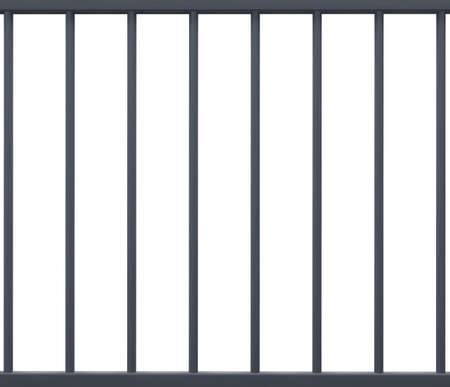 silver bar: Jail Bars Isolated in White