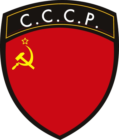 cccp old russian vector patch flag Vector