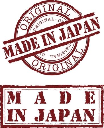Vector gemaakt in japan stempel met rode inkt  Stock Illustratie
