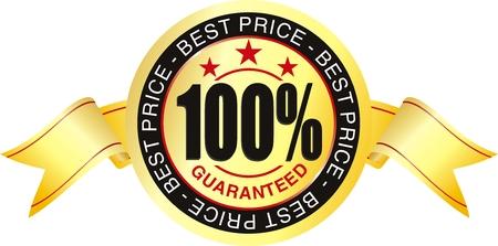 best price label Stock Vector - 6519121