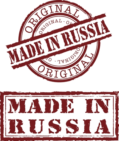 made in russia stamp with red ink Vector