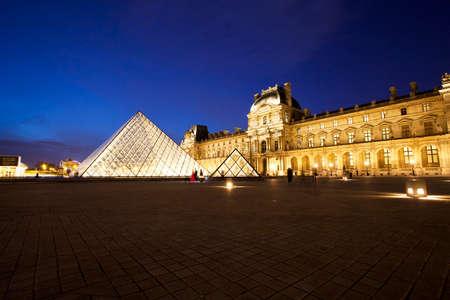louvre: Louvre museum at twilight, Paris, France