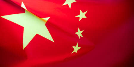 China flag with fabric texture Stock Photo