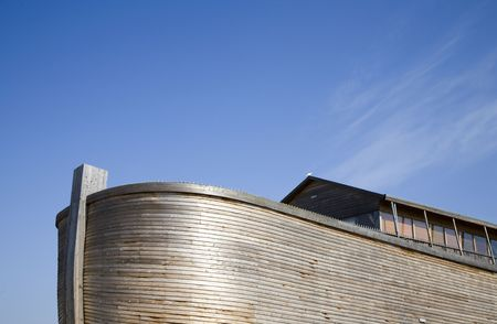 Noah's Ark 1 Stock Photo - 2981707