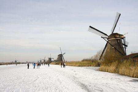airstream: Skating scene
