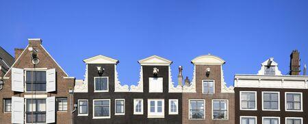 Amsterdam houses Stock Photo - 4270905