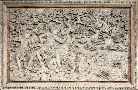 worship god: Bali sculpture Stock Photo