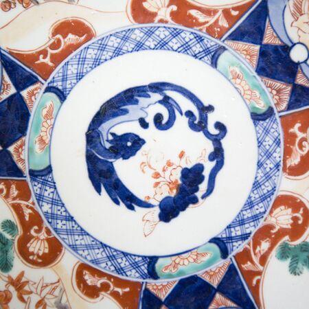 Japanese porcelain photo
