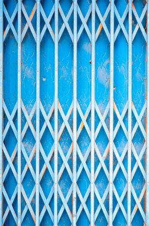 security door: Folding gate