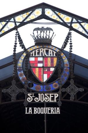 public market sign: Mercat la Boqueria